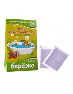 """Чайный напиток """"Солнечный"""" (для печени)"""